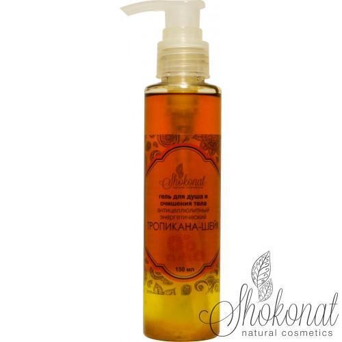 Гель для душа «Тропикана-Шейк» для мытья тела натуральный антицеллюлитный, энергетический