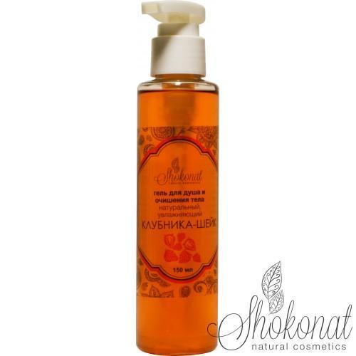 Гель для душа «Клубника-Шейк» для мытья тела натуральный увлажняющий