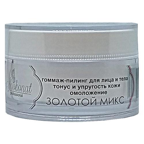 Гоммаж-пилинг «Микс» ЗОЛОТОЙ для лица и тела для любого типа кожи