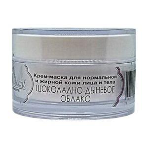 Крем-маска «Облако» ШОКОЛАДНО-ДЫНЕВОЕ для нормальной, жирной кожи лица и тела