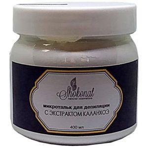 Микротальк для депиляции волос с экстрактом каланхоэ