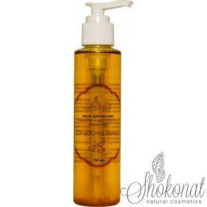 Масло для массажа СПА-ШОКОЛАД Хаммам для омоложения, сияния, повышения упругости кожи тела