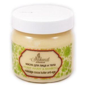 Масло массажное с маслом иланг-иланг&bamboo для лица и тела