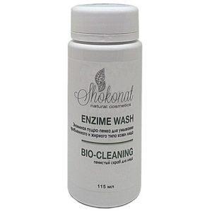 Энзимная пудра-пенка для умывания проблемного и жирного типа кожи лица ENZIME WASH (скраб для лица)