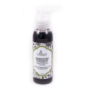 Гидрофильное масло для умывания лица и снятия макияжа для проблемного, комбинированного типа кожи «АКТИВИРОВАННЫЙ УГОЛЬ + СПИРУЛИНА»